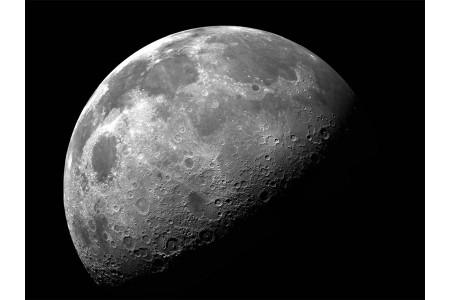 Лунный календарь на ноябрь 2018 года