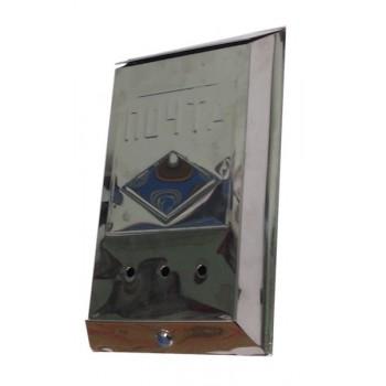 Ящик почтовый нержавеющая сталь со встроенным замком Люкс