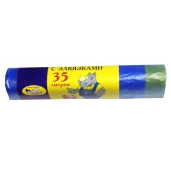 Мешки для мусора с завязками 35л (15шт)