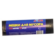 Мешки для мусора 120л (10 шт) LDPE York Азур 00195