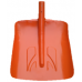 Грабли 22 зубьев веерные пластинчатые усиленные ГСВ2 (пружинистые, оцинкованная сталь)