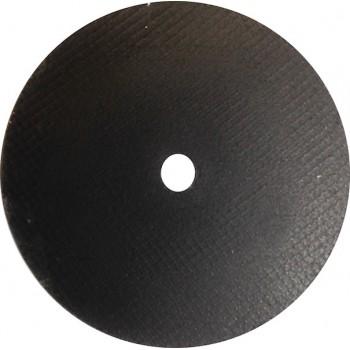 Круг шлифовальный (зачистной) 125ммх6ммх22мм (Луга)