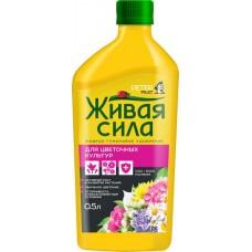 Удобрение 0,5л для цветочных культур 'Живая сила' жидкость