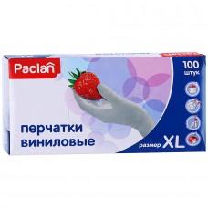 Перчатки виниловые (50пар в упаковке) размер ХL