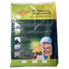 Агротекс (Спанбонд) 60 гр/м2 белый 3,2мх25м