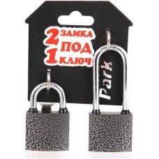 Замки навесные Park ВС3Р50/ВС3Р50-01 (набор 2 замка под 1 ключ)