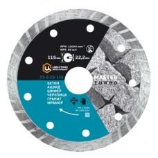 Алмазный диск для универсального реза 125ммх22мм (0245)