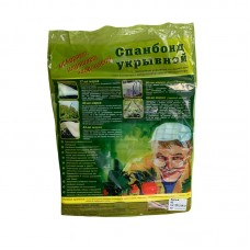 Агротекс (Спанбонд) 42 гр/м2 белый 3,2мх10м