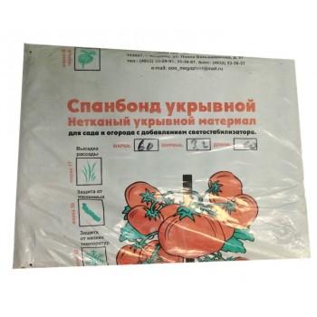 Агротекс (Спанбонд) 60 гр/м2 черный 3,2мх10м