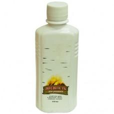 Жидкость для розжига (0,22л-0,25л)