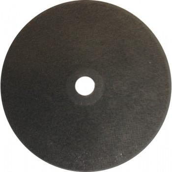 Круг отрезной по металлу для нержавейки 125ммх1,2ммх22мм Луга