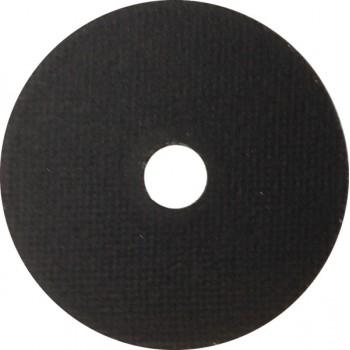 Круг отрезной по металлу для нержавейки 125х2,5х22 Луга