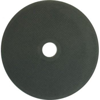 Круг отрезной по металлу 150ммх2,5ммх22мм Луга
