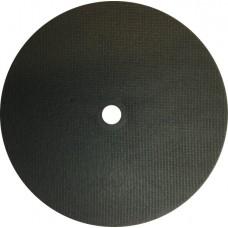 Круг отрезной по металлу 400ммх4ммх32мм Луга