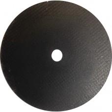 Круг шлифовальный зачистной 230ммх6ммх22мм Луга