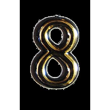 Номерок квартирный самоклеющийся №8 (Богд)