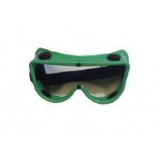 Очки защитные токаря ЗН-4 (4829)