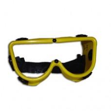 Очки защитные токаря круглые ЗН-13 (Ви)