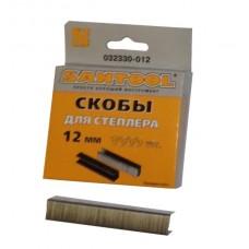 Скобы 12 мм (толщина 0,75мм, тип 53) 1000 шт.