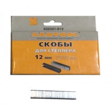 Скобы 12мм (толщина 1,2мм, тип 140) для мебельного степлера 1000 шт.