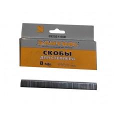 Скобы 8мм (толщина 1,2 мм, тип 140) для мебельного степлера 1000 шт.