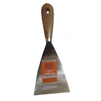 Шпатель 100мм МАСТЕР нержавеющая сталь с деревянной ручкой (МЛ)