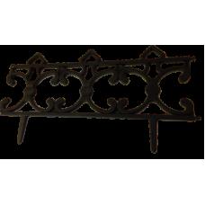 Забор декоративный 59см*23см (3,5м) 'Кованое №1' (М698) /1/