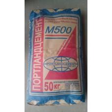 Цемент ПЦ 500 ДО 50кг (под заказ)