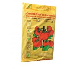Агротекс (Спанбонд) 60 гр/м2 черный 2,1мх10м