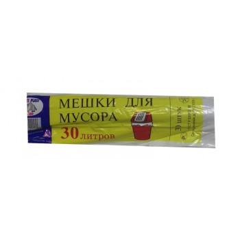 Мешки для мусора 30л (30 шт) /50/