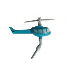 Разбрызгиватель 'Вертолет' (низкий) WS2229А